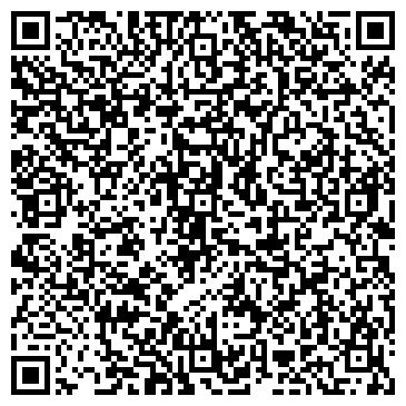 QR-код с контактной информацией организации Постаил системс, ООО