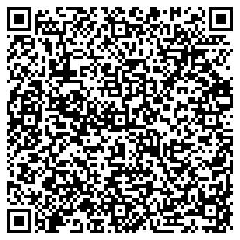 QR-код с контактной информацией организации Инта, ООО (официальный дилер компании 3М в Украине)