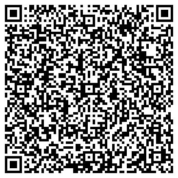 QR-код с контактной информацией организации Ярошик, ФЛП