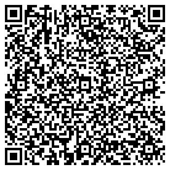 QR-код с контактной информацией организации Канцеляр, ООО