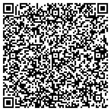 QR-код с контактной информацией организации Дельта - А, ООО