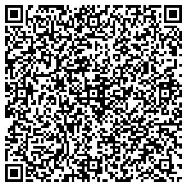 QR-код с контактной информацией организации Стиччи, ООО