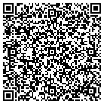 QR-код с контактной информацией организации Укрсервистара, ООО