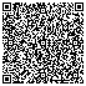 QR-код с контактной информацией организации Терралаб, ООО