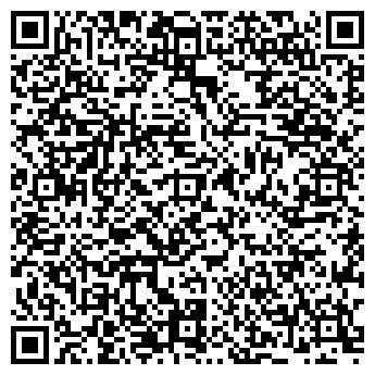 QR-код с контактной информацией организации Ультракон, ООО НПФ