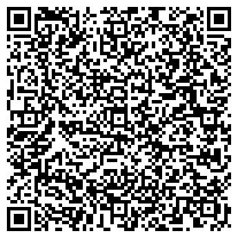QR-код с контактной информацией организации Slig (Cлиг), ООО