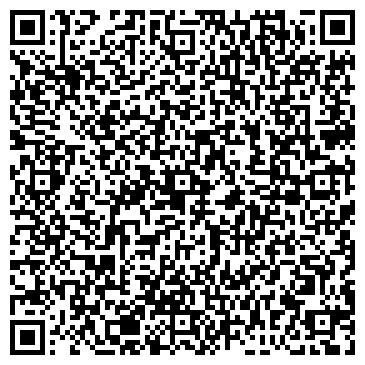 QR-код с контактной информацией организации Десса, ООО