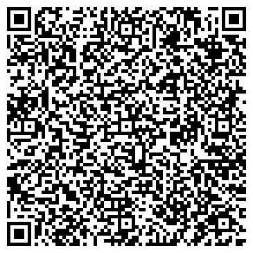 QR-код с контактной информацией организации Графика плюс фирма, ООО