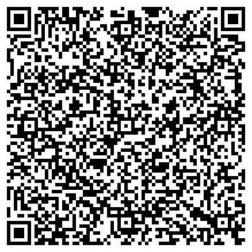 QR-код с контактной информацией организации Павленко С.В, ЧП