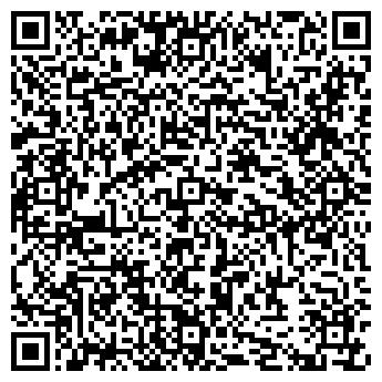 QR-код с контактной информацией организации Тотал ЮА, ООО