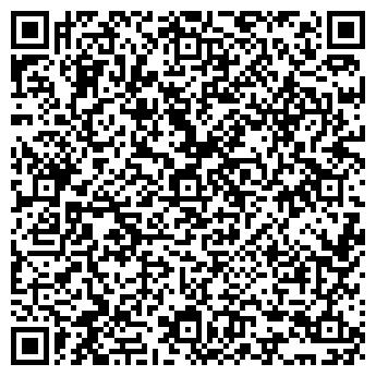 QR-код с контактной информацией организации Макхаус, ООО