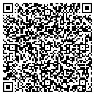 QR-код с контактной информацией организации Пакеты ПЭПП, ООО