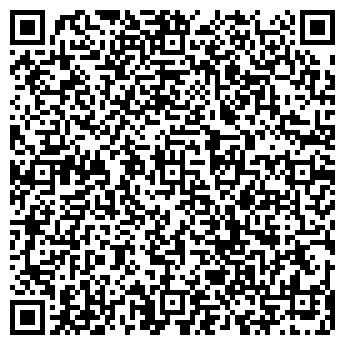 QR-код с контактной информацией организации В.А.Л., ЧП