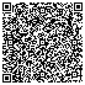 QR-код с контактной информацией организации Офсет Сервис, ООО
