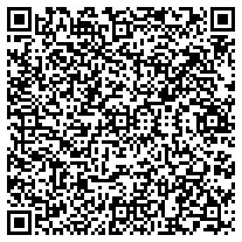 QR-код с контактной информацией организации Ява-Ин, ООО