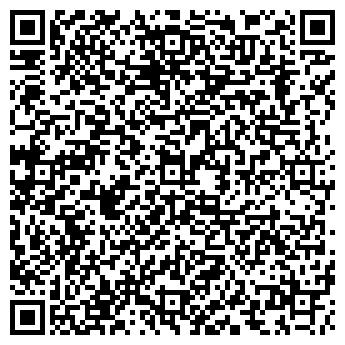 QR-код с контактной информацией организации Офсетна гума, ООО
