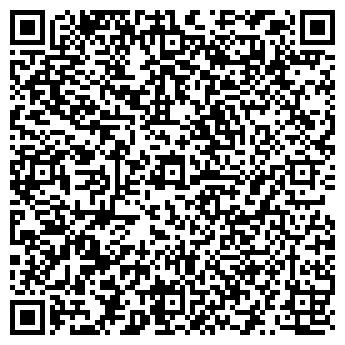 QR-код с контактной информацией организации Неограф Украина, ООО
