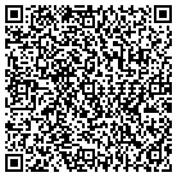 QR-код с контактной информацией организации Хим Tорг, ООО