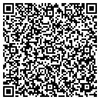 QR-код с контактной информацией организации Ламар, ЧП