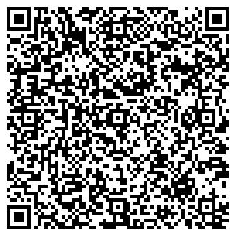 QR-код с контактной информацией организации Рефлет, ЧП