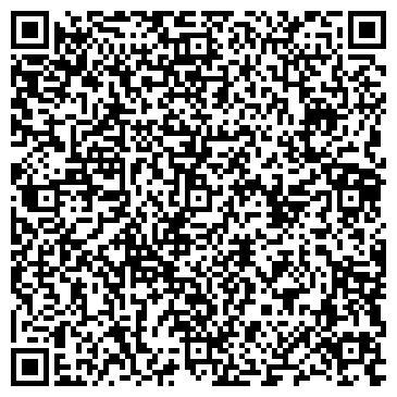 QR-код с контактной информацией организации Копи-Сервис, ТОО