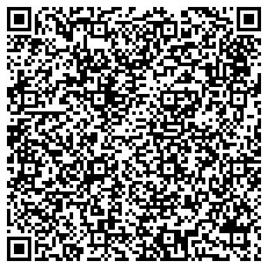 QR-код с контактной информацией организации Виндмеллер и Хельшер, Представительство