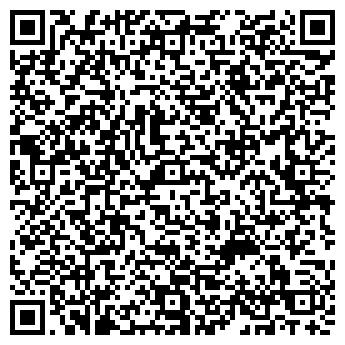 QR-код с контактной информацией организации Флексопак, ЧП