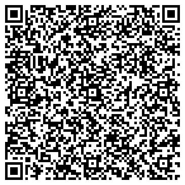 QR-код с контактной информацией организации Клякса, ТОО