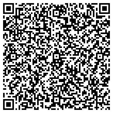 QR-код с контактной информацией организации BZZZ (БиЗЗЗ), ТОО