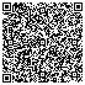 QR-код с контактной информацией организации Гридан Коммерц, ТОО