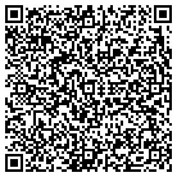 QR-код с контактной информацией организации Эрекет-принт, ИП