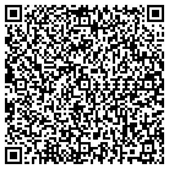 QR-код с контактной информацией организации ЛеДи, ТОО
