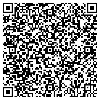 QR-код с контактной информацией организации Херманн, ТОО