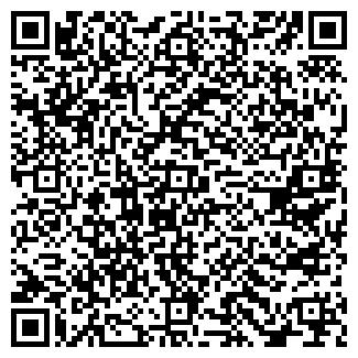QR-код с контактной информацией организации Mekoc Company (Мэкос Компани), ИП