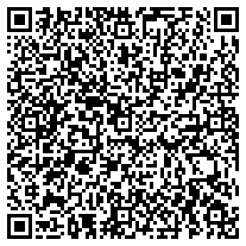 QR-код с контактной информацией организации МатаПринт, ТОО
