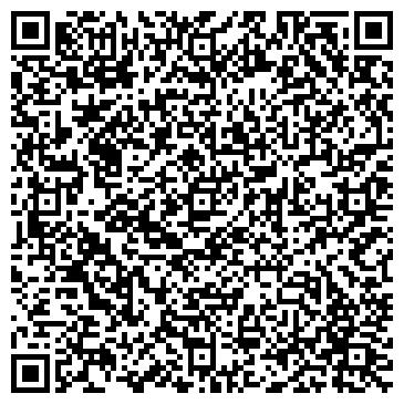 QR-код с контактной информацией организации Арго, фирма-поставщик, ИП