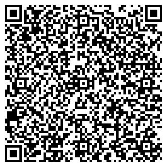 QR-код с контактной информацией организации Валентина, ИП