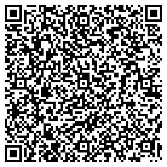 QR-код с контактной информацией организации Акмэ (Acme), ТОО