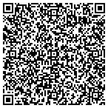 """QR-код с контактной информацией организации АО Страховая компания """"Amanat"""""""