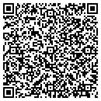 QR-код с контактной информацией организации СЭБ, ТОО