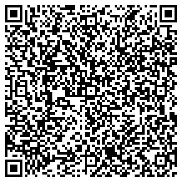 QR-код с контактной информацией организации CDDVD Казахстан, ТОО