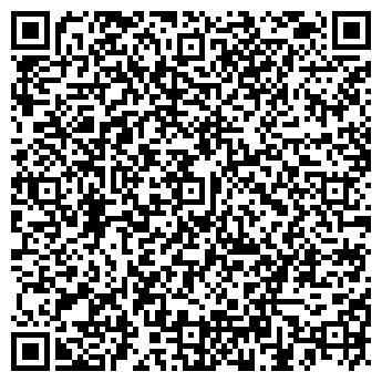 QR-код с контактной информацией организации Принт Комплекс, ТОО