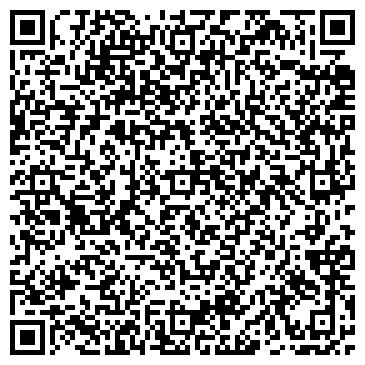 QR-код с контактной информацией организации Пц Мастер Принт, ТОО