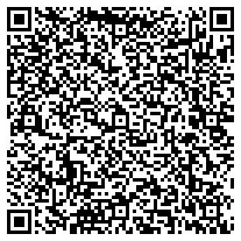 QR-код с контактной информацией организации Апостроф Казахстан ТОО