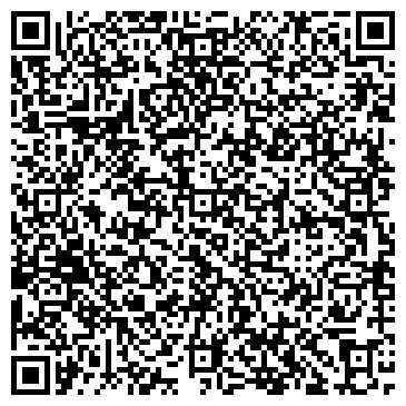 QR-код с контактной информацией организации Казахстан Графикс, ТОО