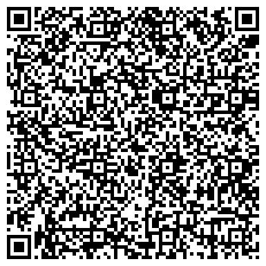 QR-код с контактной информацией организации Универсал-Маркет, ТОО
