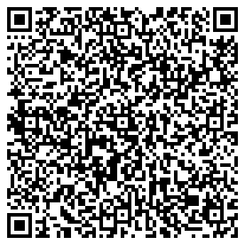 QR-код с контактной информацией организации Статус А, ТОО