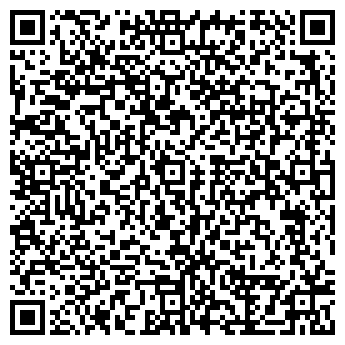 QR-код с контактной информацией организации San (Сан), ИП