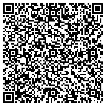 QR-код с контактной информацией организации Гейдельберг Норд Азиен, ТОО
