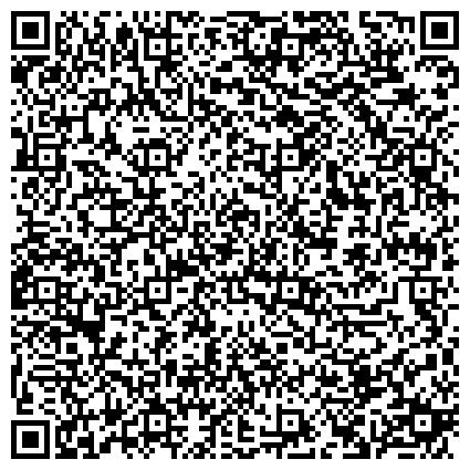 QR-код с контактной информацией организации Асыл Сөз (Асыл Соз) Издательство , ТОО